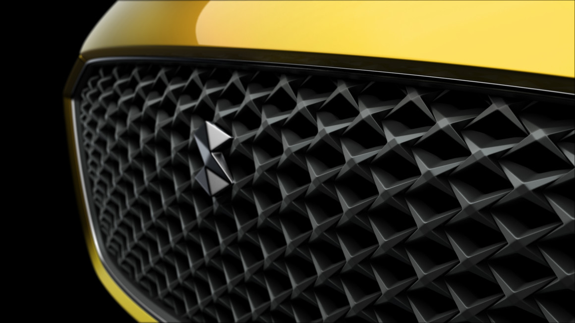 Audi Sport Quattro grille detail